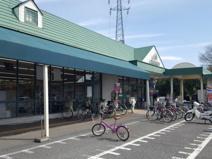 maruetsu(マルエツ) 安行慈林店