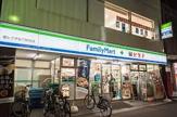 ファミリーマート 弥刀駅前店