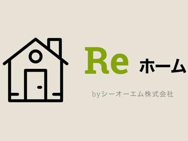 名古屋Reホーム by シーオーエム株式会社の画像1