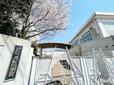 長崎小学校の画像1