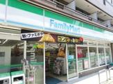 ファミリーマート上北沢四丁目店