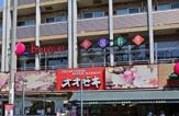 バーミヤン八幡山駅前店
