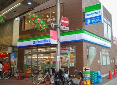 ファミリーマート 大田区雑色駅前店の画像1