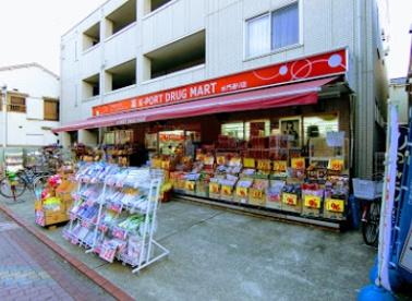ケイポートドラッグマート水門通り店の画像1