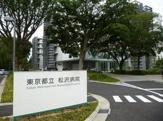 東京都立松沢病院