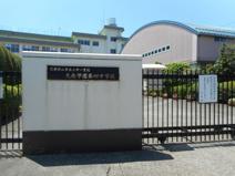 武蔵村山市立第四中学校