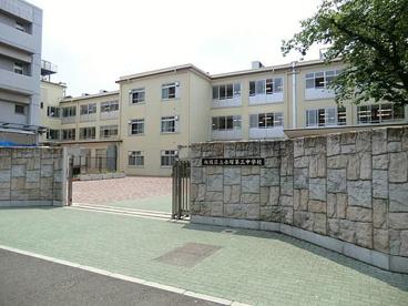 板橋区立赤塚第三中学校の画像1