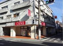 mini(ミニ)ピアゴ 新蒲田1丁目店