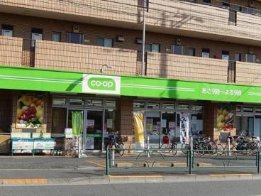 ミニコープ赤塚店の画像1