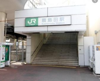 鹿島田駅の画像1