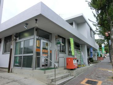 名古屋猪高台郵便局の画像1