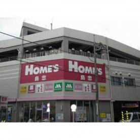 島忠ホームズ中野本店の画像1