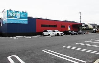 旬楽膳 地アミ店の画像1