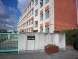 名古屋市立極楽小学校