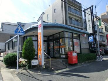 名古屋香流郵便局の画像1