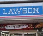 ローソン百人町二丁目店