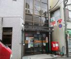 国分寺南郵便局