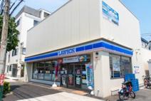 ローソン 大田山王四丁目店