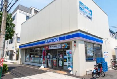 ローソン 大田山王四丁目店の画像1