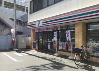 セブンイレブン 南馬込店の画像1