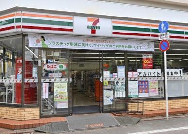 セブンイレブン 下丸子駅前店の画像1