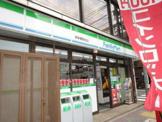 ファミリーマート 浅草橋駅東口店