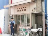 上野警察署 台東交番