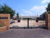 神戸市立垂水小学校