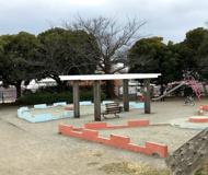 椎名谷公園