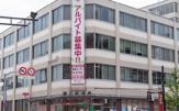 株式会社ゆうちょ銀行蒲田店