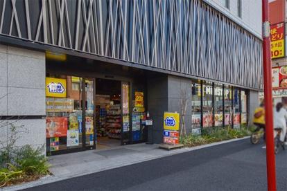 ミニストップ 南阿佐ヶ谷店の画像1
