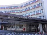 丸山記念総合病院
