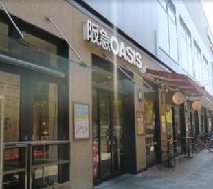 阪急オアシス 福島ふくまる通り57店の画像1