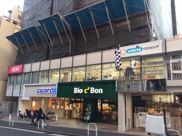 Bio c' Bon(ビオセボン) 麻布十番店の画像1