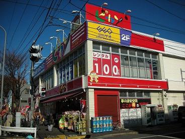 ドンキ・ホ―テ環七江戸川店の画像1