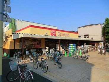 株)オリンピック 下篠崎店の画像1