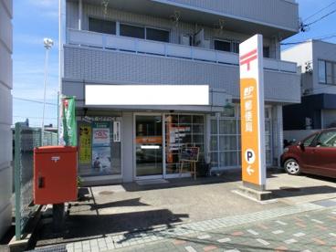 緑郵便局の画像1