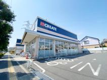 クリエイトS・D 東久留米柳窪店