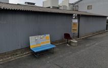 大阪シティバス「長吉六反三丁目」停留所