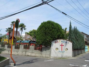 日進ベタニヤ幼稚園の画像1