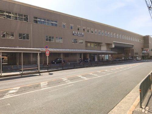 阪急豊中駅の画像