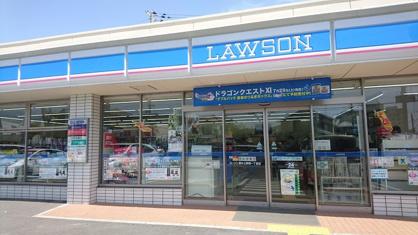 ローソン 豊中上野東一丁目店の画像1