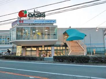 阪急オアシス 夕日丘店の画像1