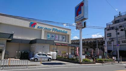 万代 豊中本町店の画像1