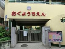 尾久幼稚園