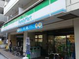 ファミリーマート 北品川店