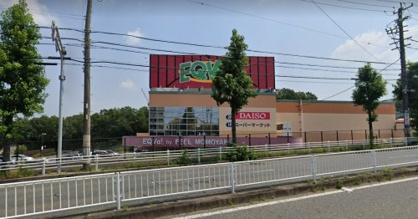 EQVo!(エクボ) 共和店の画像1