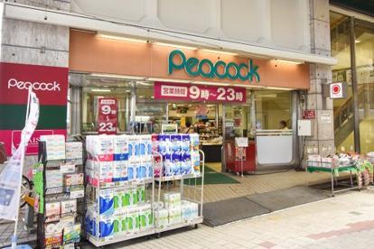 ピーコックストア 阿佐谷店の画像1