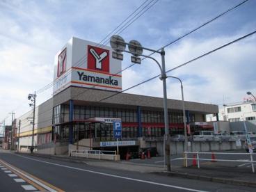 ヤマナカ 鳥居松店の画像1