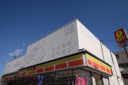 デイリーヤマザキ稲葉荘1丁目店の画像1